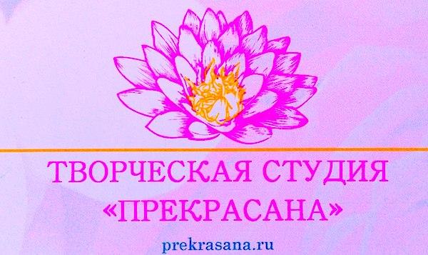 a9362cfd4b75 ТКАЦКАЯ МАСТЕРСКАЯ